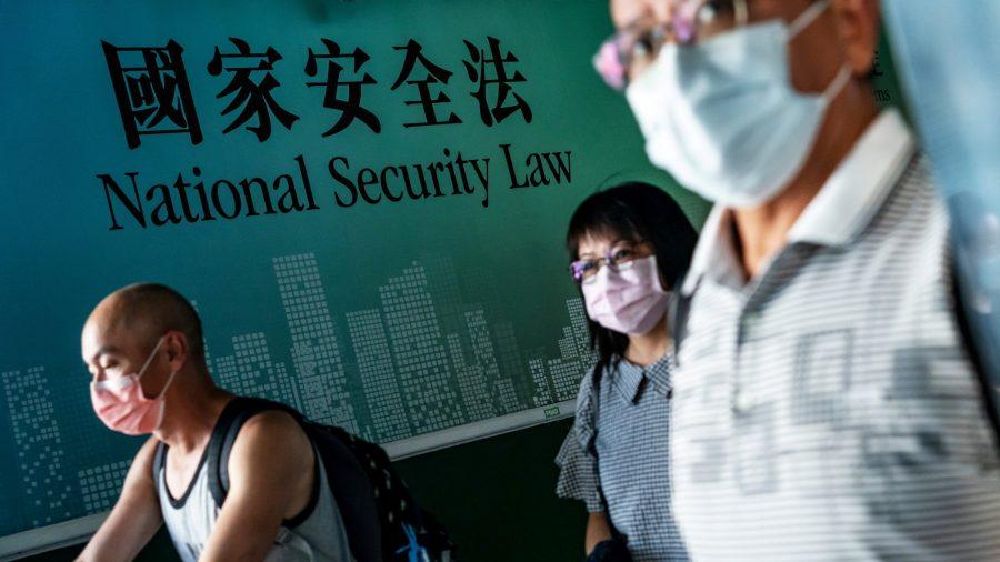 香港 法 国家 安全