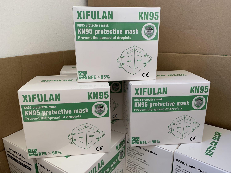 法拉盛清仓 xifulan KN95 CE认证 0.7一片