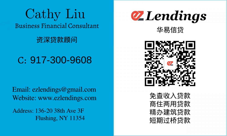 ⭐️⭐️⭐️⭐️⭐️免查收入房屋贷款,重新贷款,建筑贷款,商业贷款 917-300-9608 ⭐️⭐️⭐️⭐️⭐️