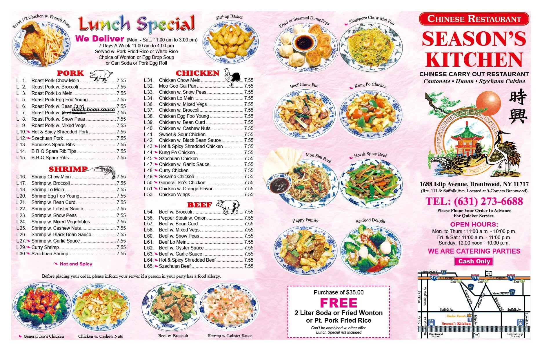 Season's Kitchen -front.jpg