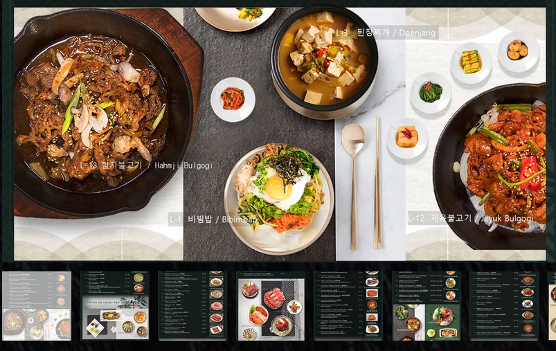 HAHM JI BACH(347)368-6126 纽约韩餐、韩国特色汤类、韩国特色煎饼、韩国料理