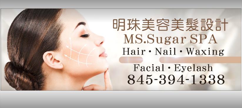 Ms.Sugar SPA 明珠美容美髮美甲熱臘除毛 (845) 394-1338