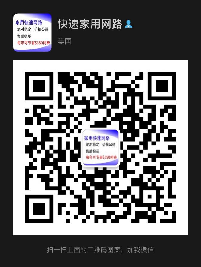 IMG_2653(20200915-121053).JPG