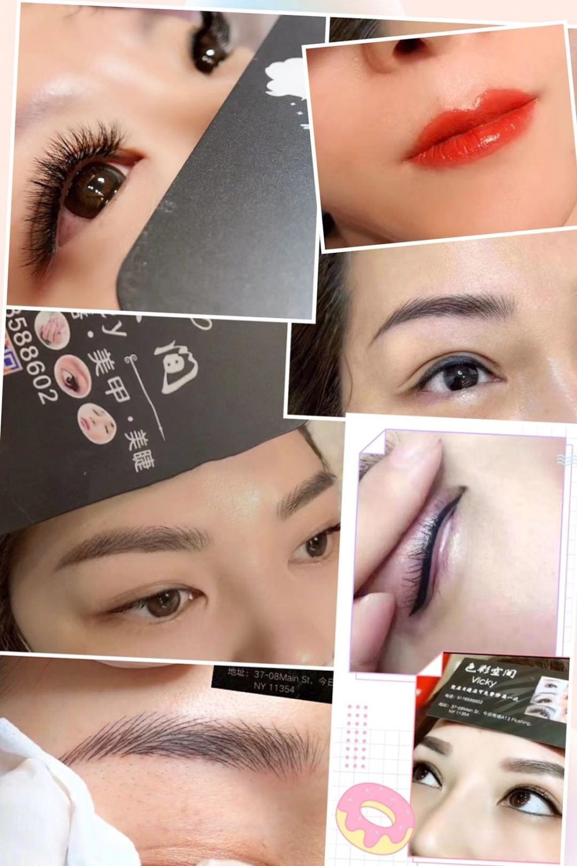 法拉盛專業紋秀美睫店🔥只做紋秀美睫所以專業!