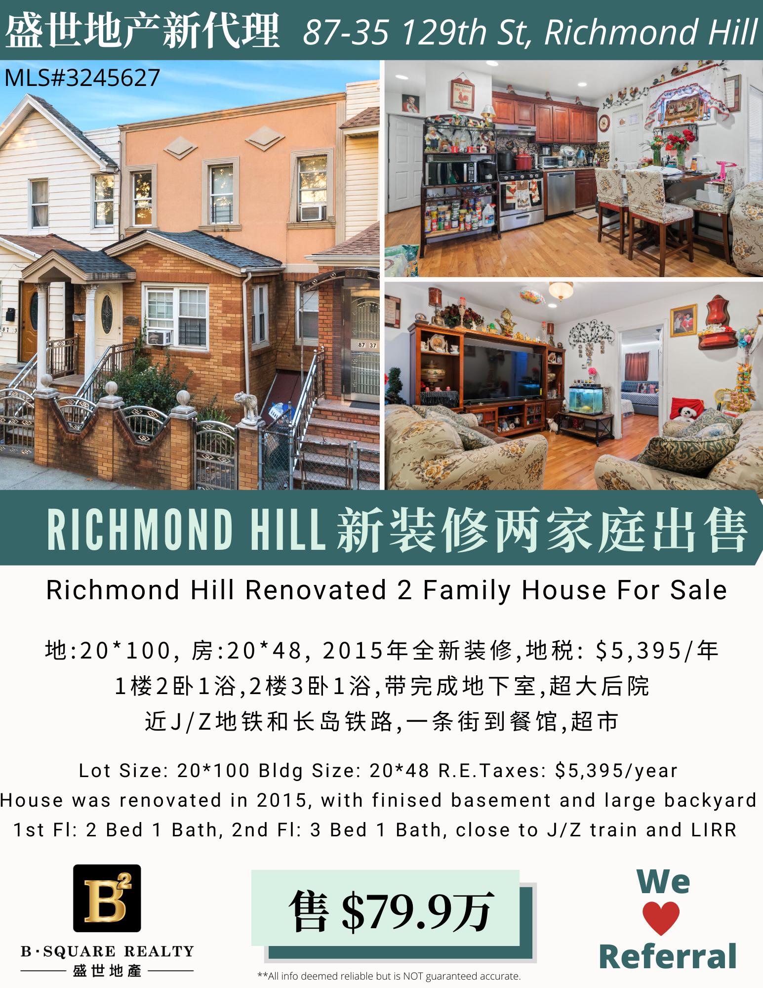 87-35 Richmond Hill.png