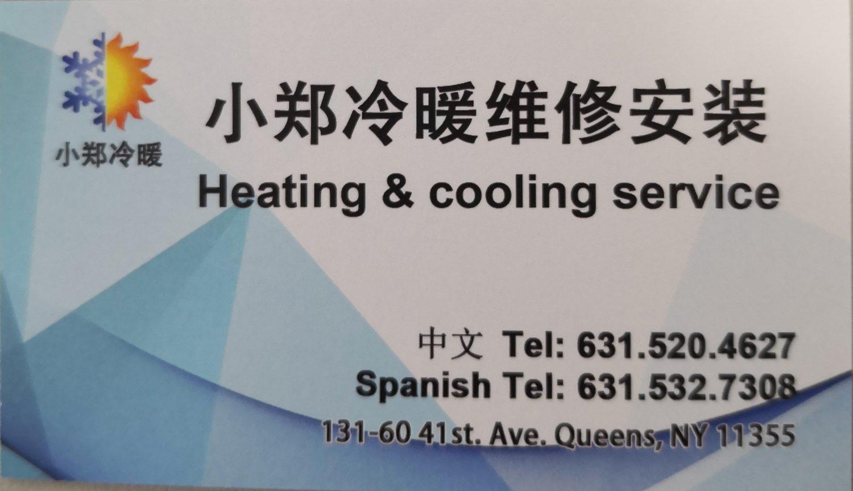 小郑冷暖维修安装 电话:6315204627