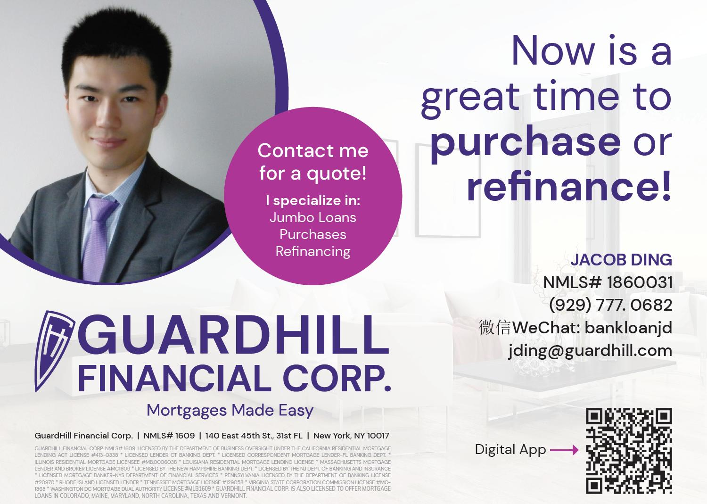 曼哈顿Guardhill Financial房贷