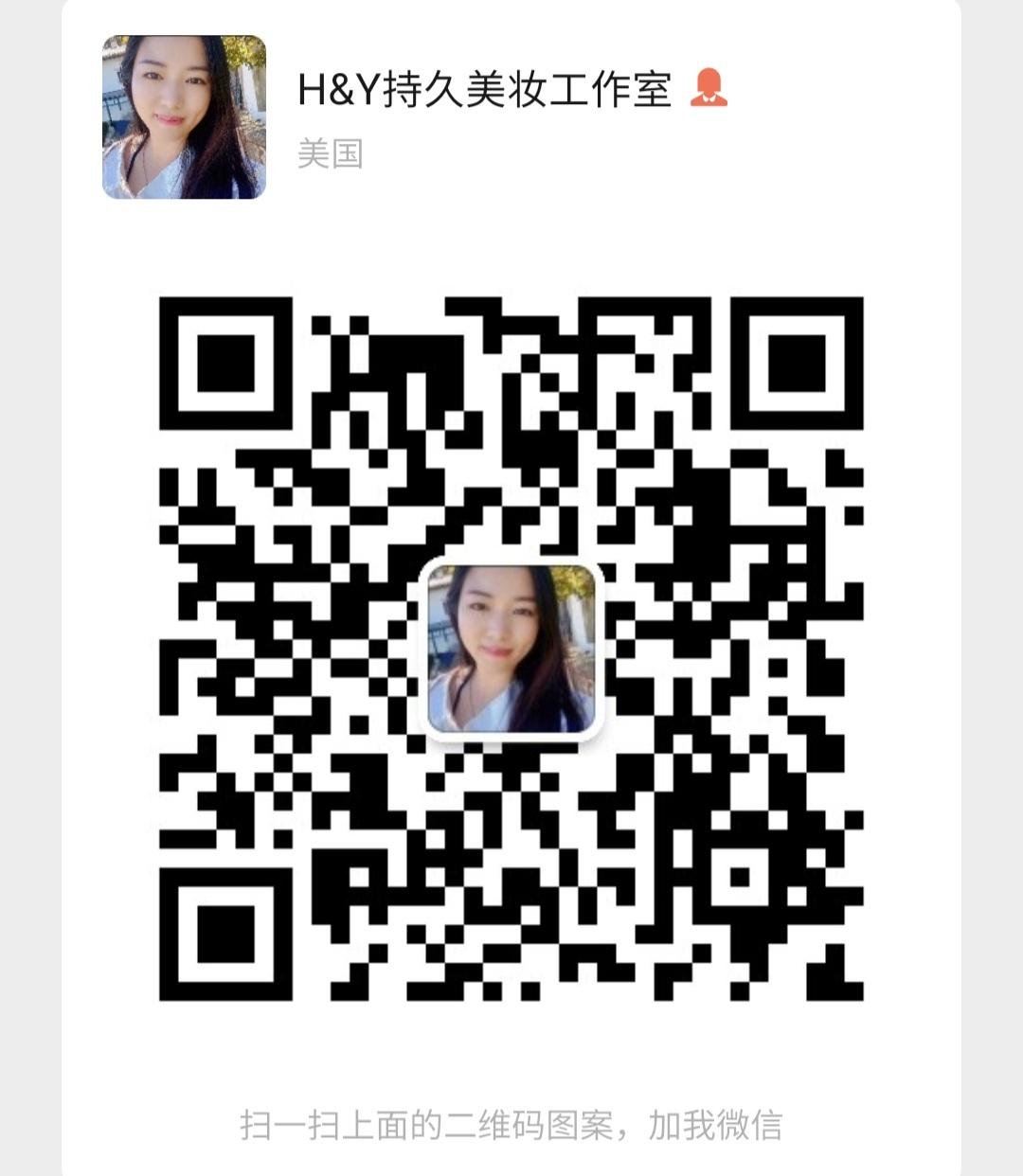 Screenshot_20210416-234226_WeChat.jpg