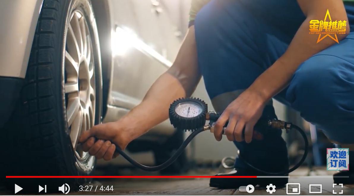 【视频】轮胎爆胎如何避免?