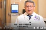 肠镜检查前病人需要做哪些准备?法拉盛肠胃科专家荆彤医生为您解答