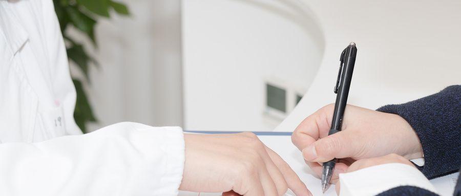 美国纽约移民体检 绿卡体检 | 体检医生 流程 体检项目 表格 费用 一文看懂