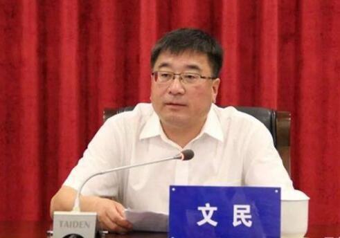中共官员没有最贪只有更贪 内蒙古曝厅官坐拥36套房产
