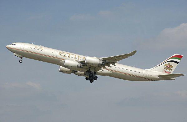 阿联酋阿提哈德航空公司将为所有旅客提供染疫医疗保险