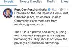 好消息!美国再出重拳 禁止中共党员获得绿卡!