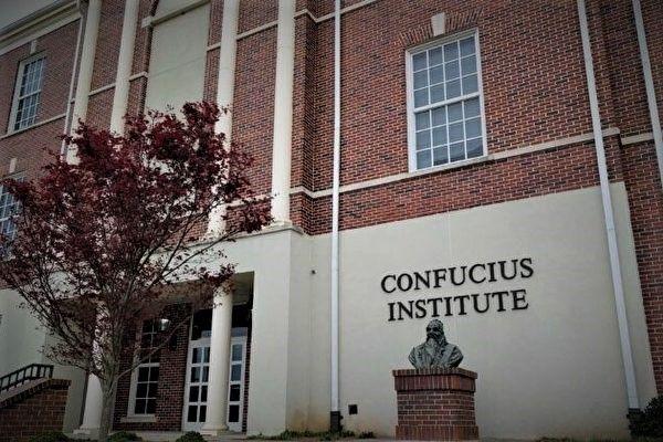 在美国,孔子学院的邪恶正在逐渐曝光