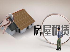 美国租房|签署租约|承租人需要支付的费用详解