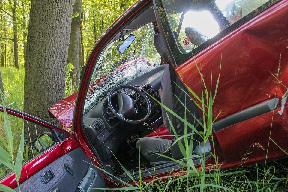 交通事故处理结果不如人意 可上诉吗?