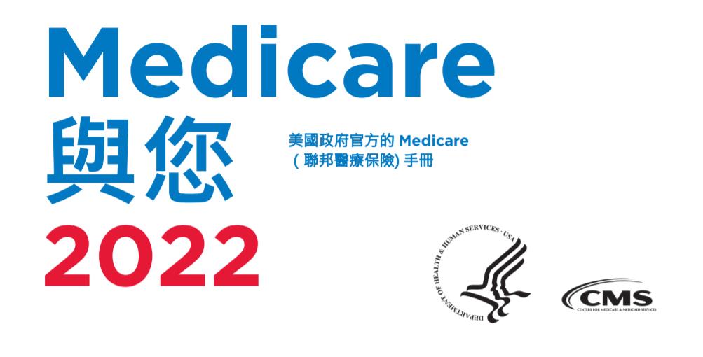 今年美国红蓝卡开放注册期 可以读到最新中文手册